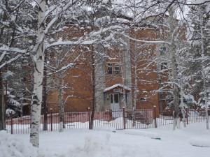 Зима в Ургале
