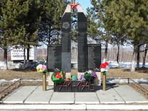 Памятник в честь дня Победы.