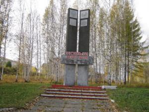 Памятник украинским строителям.