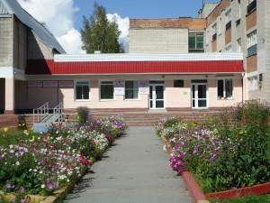 Средняя школа № 11.